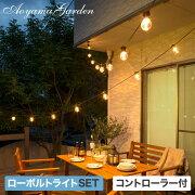 イルミネーション/ローボルトパーティーライト10球LGL-PT10/屋外/ガーデンライト/イルミ/ハロウィン