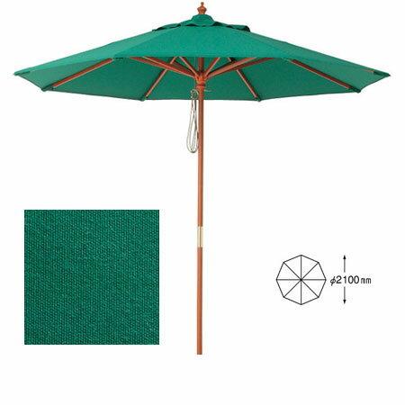 ガーデンパラソル 日よけ/マーケットパラソル 2.1m グリーン/ACT-21G/UVカット/210cm/庭/ガーデン/遮光
