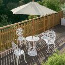 ガーデンテーブル セット/テーブルセットローズ ホワイト6点セット/SGT-15WN/6S