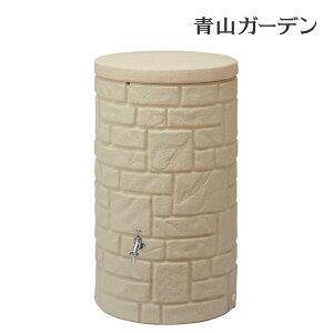 雨水タンク 貯水 水やり 断水 非常用水 タカショー 福袋 / 雨水タンク グラニット ラウンド サンド 蛇口・取水器セット /C