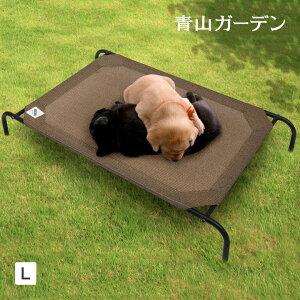 犬 猫 屋外 ベッド 快適 庭 タカショー / ペットベッド ナツメグ L /A