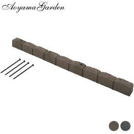花壇 仕切り 囲い フェンス ガーデンエッジ ガーデニング タカショー / ラバーエッジ 1段 (ペグ付) ブラウン グレー /A