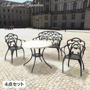 テーブル イス セット 机 椅子 チェア 屋外 家具 アルミ タカショー / リーズ ラウンドテーブル ヘザーグレー ブラック 4点セット /D