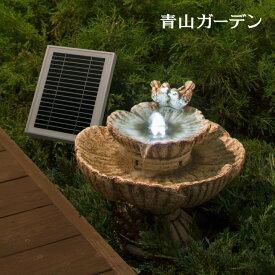 噴水 ファウンテン ソーラー 鳥 バードバス 水 水音 LED 庭 ガーデン タカショー / ソーラーファウンテン バードバス /A