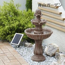噴水 ファウンテン ソーラー バードバス 水 水音 庭 ガーデン タカショー / ソーラー パティオファウンテン /A