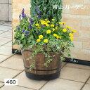 鉢 プランター ポット 天然 木 ガーデニング 菜園 寄せ植え タカショー / ウッドバレルプランター 460 /A