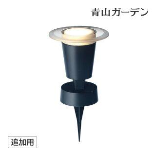ガーデンライトLED/ひかりノベーション地のひかり追加用ライト/LGL-LH02P/照明/屋外/明るい/タカショー/梱包サイズ小