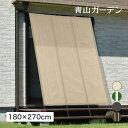 日よけ たてす 紫外線 UV カット 遮光 目隠し 目かくし タカショー / 洋風タテス プライム 180×270cm ブラッシュウッド グリーンスト…