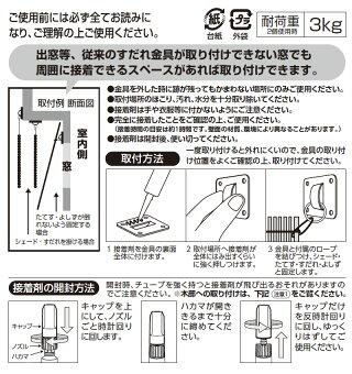 NMT-F12オーニング・たてす取付接着金具