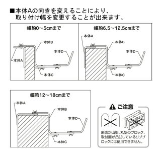 G-storyブラケットプランター用[GSTR-FG26]【05P06Aug16】