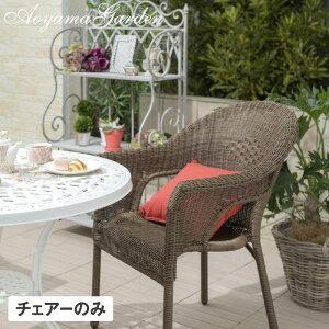 イス チェア 椅子 屋外 家具 ファニチャー ラタン アジアン おしゃれ ガーデン タカショー / フロール ラタンチェアー /C