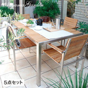 テーブル イス セット 机 椅子 チェア 屋外 家具 天然 木 チーク ステンレス ナチュラル タカショー / ライズテーブル 5点セット /D