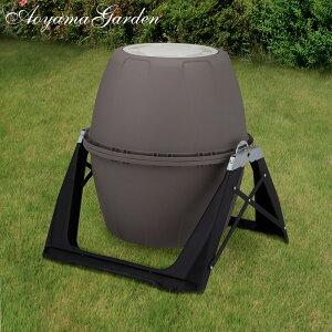 コンポスト エコ リサイクル 堆肥 タカショー / 回転式コンポスター /B