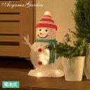 イルミネーション 屋外 雪だるま LED ライト クリスマス かわいい デコレーション タカショー / 電池式 トゥインクルスノーマンS /A