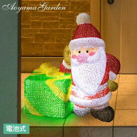 28%OFF /イルミネーション 屋外 サンタ LED ライト クリスマス 電飾 タカショー / 電池式 3Dクリスタルモチーフ まちくたびれサンタ /A