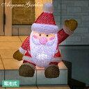 イルミネーション 屋外 サンタ LED ライト クリスマス 電飾 タカショー / 電池式 3Dクリスタルモチーフ おでむかえサンタ /A