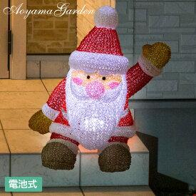 28%OFF /イルミネーション 屋外 サンタ LED ライト クリスマス 電飾 タカショー / 電池式 3Dクリスタルモチーフ おでむかえサンタ /A