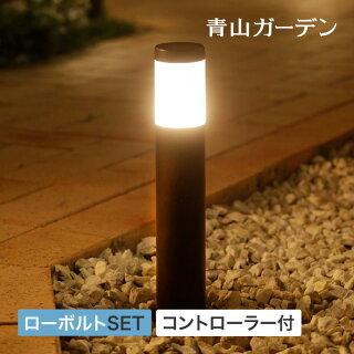 ガーデンライトLED/ローボルトポールライトセットLGL-S10/庭/照明/屋外/明るい/タカショー/梱包サイズ小