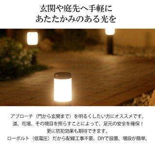 ライトLED屋外玄関アプローチ低電圧DIY庭ガーデンタカショー/ローボルトポールライトセット/A