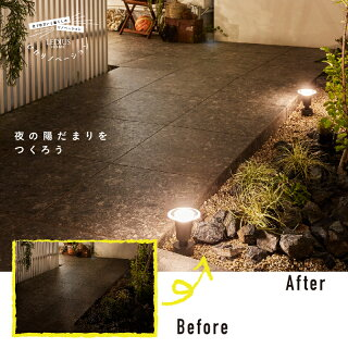 ガーデンライトLED/ひかりノベーション地のひかり基本セット/LGL-LH03P/照明/屋外/明るい/タカショー/梱包サイズ小
