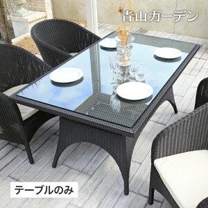 テーブル 机 屋外 家具 ファニチャー ラタン おしゃれ モダン 高級感 ガーデン タカショー /イジアン ダイニングテーブル /E