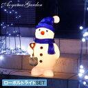 イルミネーション LED/ブローライト スノーマン LIT-BL03L /雪だるま/屋外/クリスマス/ライト/タカショー