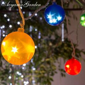 イルミ LED ライト 屋外 クリスマス オーナメント 電飾 タカショー / イルミネーション サーカスボール スター /A