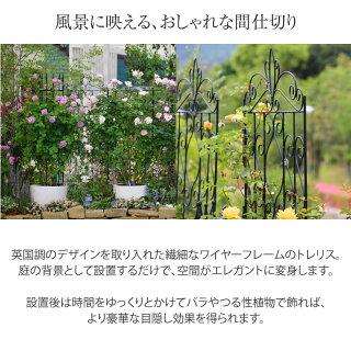 G-storyデザイントレリス2100