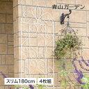 オベリスク トレリス/デザイントレリス スリム 高さ180cm ホワイト 4枚組 GSTR-RC17SW/4S/ バラ/ローズ/クレマチス/誘引/アイア…