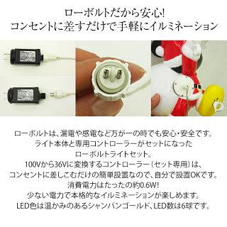イルミネーションガーデンライト/ブローライトはしごミッキーマウス1ピース/TD-3D30LGT/Disney/クリスマス/サンタ