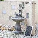 10%OFF / 噴水 ファウンテン ソーラー 鳥 バードバス 水 水音 庭 ガーデン タカショー / ソーラーファウンテン 天使と…