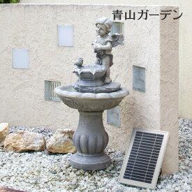 噴水 ファウンテン ソーラー 鳥 バードバス 水 水音 庭 ガーデン タカショー / ソーラーファウンテン 天使と小鳥 /A