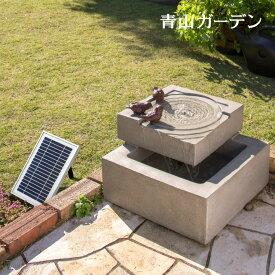 噴水 ファウンテン ソーラー 鳥 バードバス 水 水音 庭 ガーデン タカショー / ソーラーファウンテン バードオアシス /A