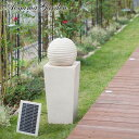 噴水 ファウンテン ソーラー オブジェ 球 LED 光 庭 ガーデン タカショー / ソーラー ファウンテン ボール&ピラー /A