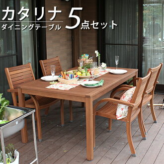 aoyama | rakuten global market: catalina dining table 5 piece set