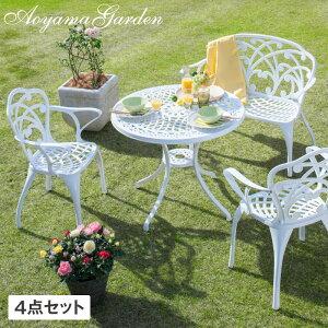 テーブル イス セット 机 椅子 チェア 屋外 家具 アルミ 鋳物 ホワイト ガーデン タカショー / リーズ ラウンドテーブル4点セット /D
