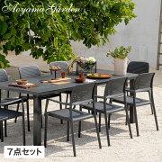 ガーデンテーブルセット/レバンテテーブル&チェアー7点セット/NAR-AC10B6/T10DG/プラスチック//梱包サイズ特大