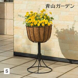 ハンギング 鉢 プランター ガーデン タカショー / Qsui AQUA タワーバスケット スタンドタイプ S /A