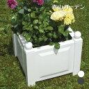 鉢 プランター ポット ガーデニング 菜園 寄せ植え タカショー / スクエアプランター ホワイト グレー /A