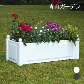 鉢 プランター ポット 大型 ガーデニング 菜園 寄せ植え タカショー / レクタプランター ホワイト グレー /B