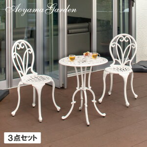 テーブル イス セット 机 椅子 チェアー 屋外 家具 庭 ガーデン タカショー / フロール カフェテーブル 3点セット ホワイト /A