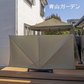 目かくし 仕切り アウトドア キャンプ 庭 ガーデン タカショー / EGプッシュスクリーン 3m カーキ /C
