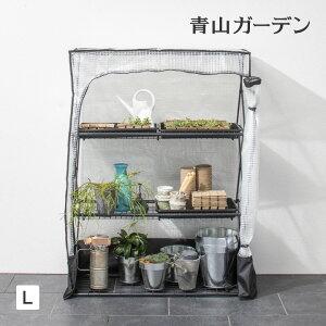 温室 ビニールハウス 育苗 寒冷 霜 菜園 タカショー / パンタグラックハウス L /A
