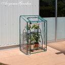 温室 ビニールハウス 育苗 寒冷 霜 菜園 タカショー / ビニール温室 フラワースタンド用 スリム /A