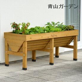 鉢 プランター ベジトラグ 菜園 スタンド 木製 ガーデニング タカショー / ホームベジトラグ L /C