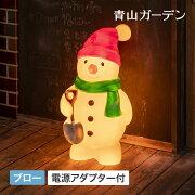 イルミネーション屋外雪だるまLEDライトクリスマスかわいいデコレーションタカショー/ブローライトスノーマン赤/A