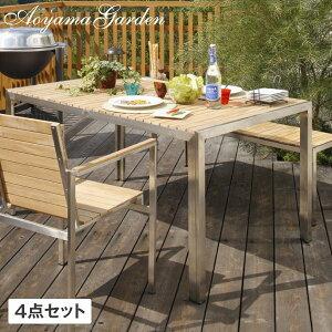 テーブル イス セット 机 椅子 チェア 屋外 家具 天然 木 チーク ステンレス ナチュラル タカショー / ライズテーブル 4点セット /D