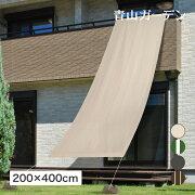 日よけタカショー/クールシェードプライム200×400cmアーバングレーグリーンストライプチャコールグレーブラッシュウッド/A