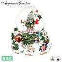 クリスマス 飾り ギフト プレゼント 装飾 室内 アンティーク 置き物 デコレーション / スノードームライト ツリー ギフト /A
