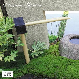 竹制造kakehi 3尺[BK-1]天然竹制造